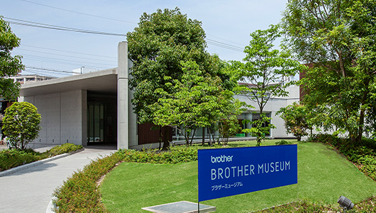 About Brother Museum