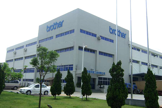 ZHUHAI BROTHER INDUSTRIES, CO., LTD.