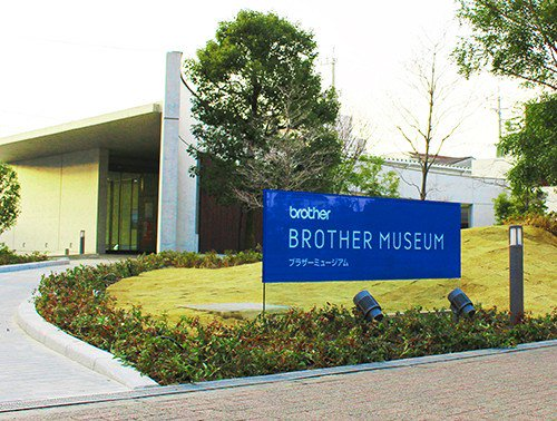 Brother Museum